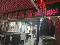 急卖出售澳门永利娱乐场的网站创达义乌商贸城 商铺