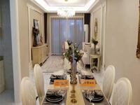 龍山小區107平 3室 邊戶 全天采光 核心地段 戶型漂亮 家主急售