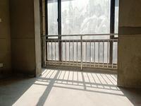 珠江瀚林雅苑叠墅毛坯 一次未注 紧邻实验二小和滁州五中 理想城
