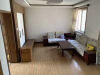盛世華庭怡園 140平米 3室2廳2衛5樓復式有2個大平臺