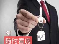 出售山水人家3室2厅2卫126平米91.8万住宅