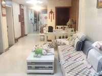 出售蓝溪都市家园2室1厅1卫90平米86万住宅