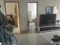 万达对面.单位宿舍.2楼.75平米.3室1厅.精装.51.8