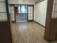 146深秀园5楼 3室 98平米中装当毛坯卖 68.8万 无税 商品房