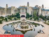 碧桂园·欧洲城玖禧澜湾
