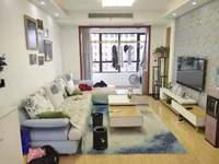 天安世纪城 证已办 精装婚房103平3室边户中间楼层房型漂亮无税无尾款