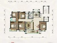 急售 城南洋房五室 珑玺台 南北双阳台 四开间朝南 7米宽景客厅