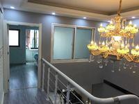 城南 斯亚邻里复式公寓 挑高5米 精装全配 上下两层