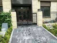 出售和顺 东方花园洋房一楼4室2厅2卫145平米135.8万住宅