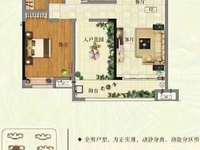 琅琊新区 五中 二附小双学区 正规三室 黄金楼层