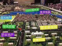雍景湾 南京都市圈 投资首选 高铁站旁 价格低