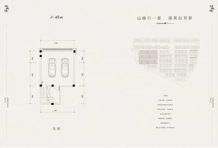 清流河畔 金鹏玲珑湾 双拼 联排别墅 双车库 单价9200