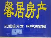 长江商贸城门面急售价格低于市场价 速度!!!!