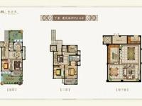 东方樾下叠一楼二楼地下室共三层 四室两厅 纯毛坯 现房 永乐小学