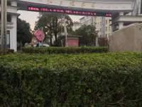 红三环家园.121平米.3室2厅.52万 单价4200 平米