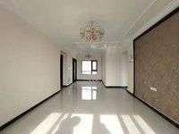 恒大绿洲127平 精装3室 户型方正,南北通透,双阳台