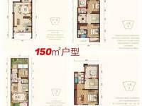 正荣府联排别墅 共5层 中间户150边户170 赠送南北阳台前后院子露台阁楼