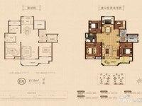 出售北京城建 珑熙庄园4室2厅1卫117平米116.8万住宅