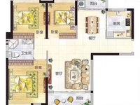 市政府旁 高速东方天地双学区 纯毛坯 产证119平方 送入户花园 正规4室两厅,