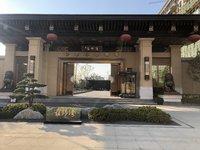 城南 蓝光雍锦湾洋房 高铁口 轻轨口 儒林湖旁5500亩