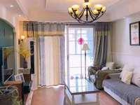 五中学区铜欣雅居2室2厅1卫90平米88.8万住宅