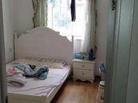 市中心繁华地段 汇龙新村 精装全配 可改3室 拎包入住