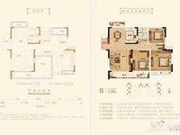 一院南区对面 北京城建 金城华府 3室边户南北通透 89.8万