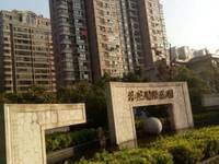 出租浩然国际花园3室2厅1卫116平米2300元/月住宅
