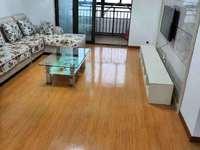 出租凯迪 塞纳河畔 微信同号 首次出租 3室2厅1卫116平米1800元/月住宅