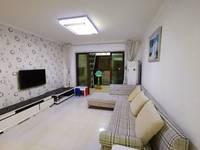 出租水岸帝景3室2厅1卫113平米2200元/月住宅