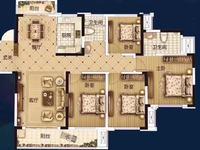 城南永乐小学旁 金城华府 4室2厅2卫 景观毛坯现房