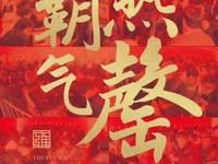 出售蓝光雍锦湾3室2厅1卫98平米50万住宅