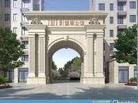 明光路大桥下 翡翠公馆 经典三房 南北通透 户型好 离市区近