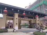 高铁站 创维产业园旁 蓝光雍锦湾 大开发商 户型好