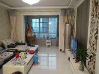 左岸香颂80平 2室 精装全配 拎包入住 核心地段 家主急租