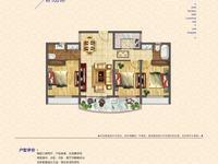 急售:金域豪庭.110平米.四开间朝南.三室二厅二卫.无税.单价6000 平米