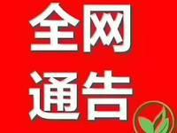 东水银庄 紫薇学区 111平方精装全配无税无出让77.8万 价格好谈