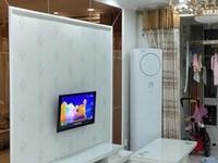 爱丽舍宫 照片真实 精装三房 学区房,位于国际城、南台府、书香雅苑、天逸华府附近