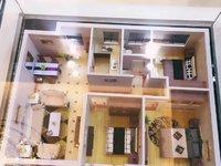 出售 鸿坤理想城3室2厅1卫99平米69.8万住宅