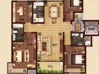 洋房!洋房!珑熙庄园4室2厅2卫127平米123.5万毛坯