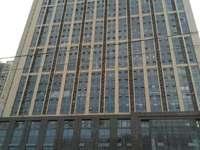 亚东新城办公楼