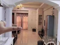 诚心出售 书香门第 70年产权公寓房 最佳地段 双学区
