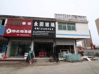 出租茂业 长江商贸城64平米面议商铺
