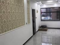 出售苏宁广场3室2厅1卫90平米63.8万住宅