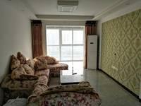 出租香頌名郡3室2廳1衛120平米2300元/月住宅