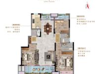 出售中丞 明湖原著3室2厅2卫119平米90万住宅