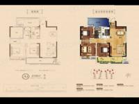 出售北京城建 珑熙庄园3室1厅1卫108平米88万住宅
