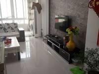 出租恒地滨河名园2室2厅1卫85平米1600元/月住宅