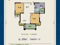 出售天逸华府杏园2室2厅1卫89平米82万住宅