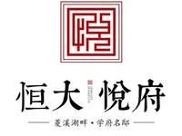 恒大悦府滁州第五个精品楼盘3室2厅2卫122平米95万住宅